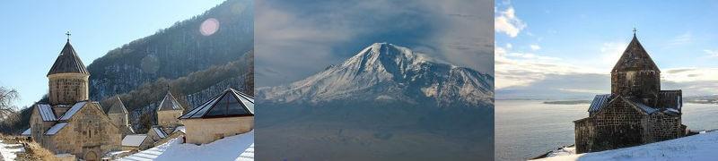 Белоснежная Армения