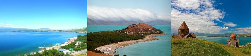 Озера Севан