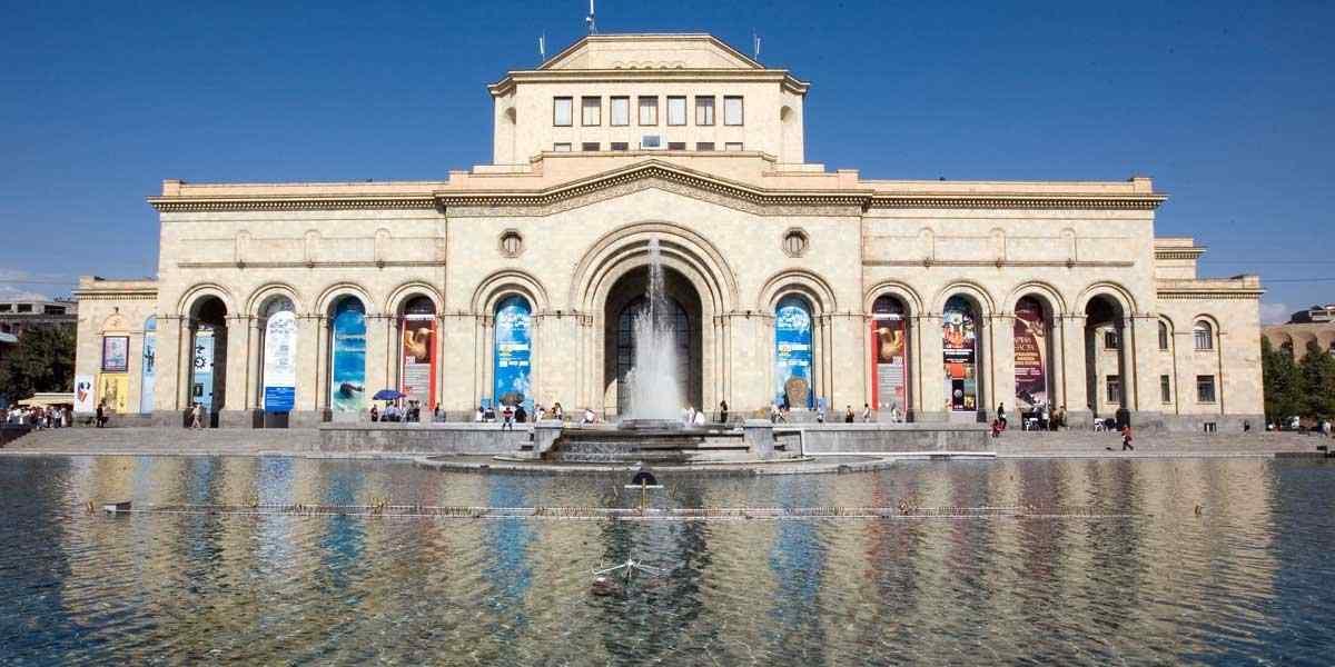 Национальный исторический музей в Ереване