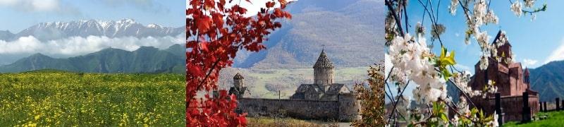 Весенние праздники в Армении