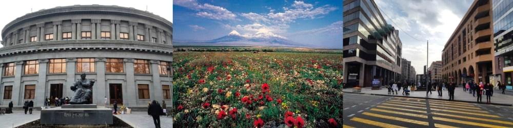 Tуризм в Aрмении