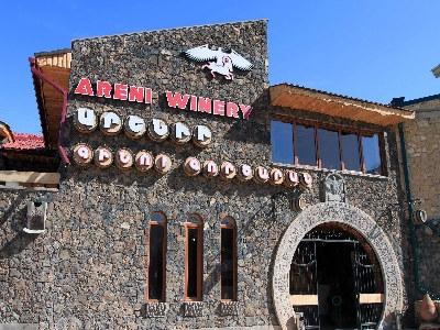 Восьмидневный тур в Армению